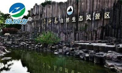 【独团】福建漳州滨海火山国家地质公园+南靖2018最新送彩金白菜网8人起小包团两日游