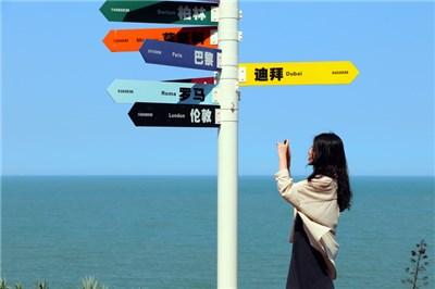 【安心游+20%空座率】漳州火山岛一日游(全新升级游船体验 拥抱大海 亲密白海豚)